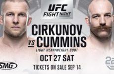 Видео боя Миша Циркунов — Пэт Камминс UFC Fight Night 138