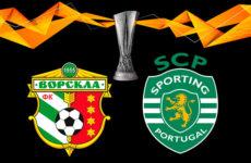 Прямая трансляция Ворскла — Спортинг. Футбол. Лига Европы 18/19.