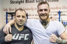 Сергей Пикульский является тренером Конора Макгрегора по борьбе