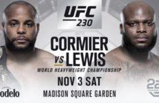 Стало известны соперники главного события UFC 230