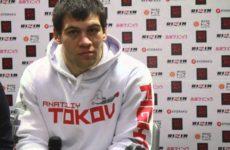 Анатолий Токов одержал победу над Александром Шлеменко на Bellator 208