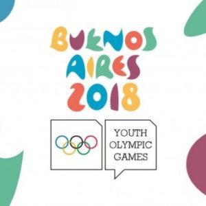 Прямая трансляция соревнований по боксу на III Летних юношеских Олимпийских играх 2018