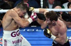 Глава WBC о победе Канело над Головкиным
