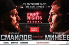 Прямая трансляция Fight Nights Global 90: Магомед Исмаилов – Владимир Минеев