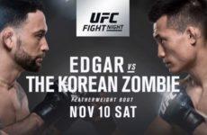 Полный файткард турнира UFC Fight Night 139