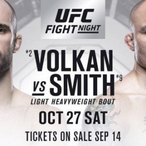 Файткард турнира UFC Fight Nights 138