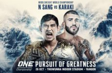Прямая трансляция ONE Championship: Pursuit of Greatness: Рафаэль Нуньес – Мовлид Хайбулаев