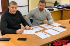 Сергей Павлович официально подписал контракт с UFC