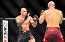 Бонусы турнира UFC Fight Night 138