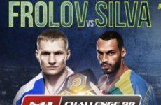 Прямая трансляция M-1 Challenge 98: Артём Фролов – Бруно Сильва