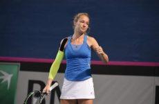 Прямая трансляция Юлия Глушко — Ализе Корне. Теннис. WTA Intarnational Гонконг.