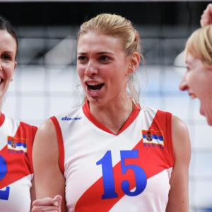 Прямая трансляция Япония — Сербия. Волейбол. Чемпионат мира 2018.