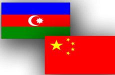 Прямая трансляция Китай (W) — Азербайджан (W). Волейбол. Чемпионат Мира 2018.