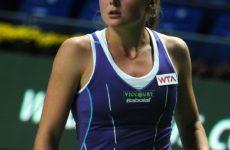 Прямая трансляция Екатерина Козлова — Барбора Крейчикова. Теннис. WTA International Тяньцзинь