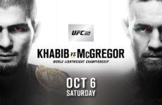 Прямая трансляция турнира UFC 229: Нурмагомедов — МакГрегор