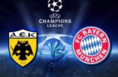Прямая трансляция АЕК — Бавария. Футбол. Лига Чемпионов 18/19. 23.10.18