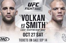 Результаты взвешивания к UFC Fight Night 138: Оздемир — Смит