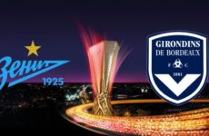 Прямая трансляция Зенит — Бордо. Футбол. Лига Европы 18/19. 25.10.18