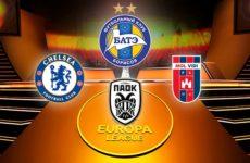 Прямая трансляция Челси — БАТЭ. Футбол. Лига Европы 18/19. 25.10.18