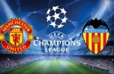 Прямая трансляция Манчестер Юнайтед — Валенсия. Футбол. Лига Чемпионов