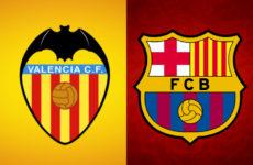 Прямая трансляция Валенсия — Барселона. Футбол. Ла Лига.