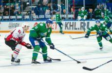Прямая трансляция Салават Юлаев — Авангард. Хоккей. КХЛ.