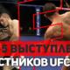 Топ 5 боев участников турнира UFC 229