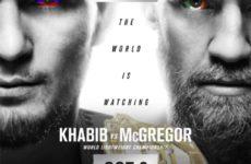 UFC 229 бьёт рекорды продаж платных трансляций