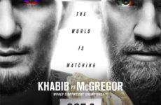 Стали известны гонорары участников турнира UFC 229: Нурмагомедов — Макгрегор