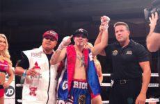 Брэндон Риос побеждает Романа Альвареса в девятом раунде