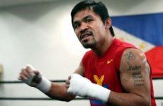 Пакьяо: «Я не уйду из бокса пока чувствую, что могу сражаться»