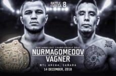 Омар Нурмагомедов проведет защиту титула против Вагнера Лимы на турнире Битва на Волге 8