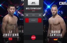 Видео боя Ли Джинлианг — Давид Завада, UFC Fight Night 141