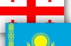 Прямая трансляция Грузия — Казахстан. Футбол. Лига Наций. 19.11.18