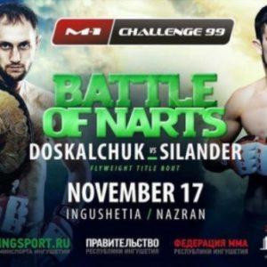 Результаты турнира M-1 Challenge 99: Александр Доскальчук - Микаэл Силандер
