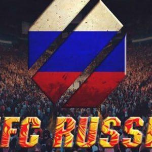 Следующий турнир UFC в России состоится в марте следующего года