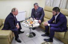 Владимир Путин — Хабибу Нурмагомедову: «Вот номер, на который ты можешь звонить в любой ситуации»