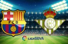 Прямая трансляция Барселона — Бетис. Футбол. Ла Лига. 11.11.18