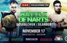 Прямая трансляция M-1 Challenge 99 Битва Нартов: Доскальчук — Силандер