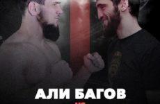Чемпионы ACB и WFCA Али Багов и Хусейн Халиев могут подраться 26 января в Грозном