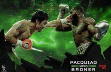 Эдриен Бронер: «Сейчас я могу шутить, но в бою я вынесу Мэнни Пакьяо!»