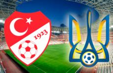 Прямая трансляция Турция — Украина. Футбол. Товарищеские матчи. 20.11.18