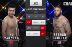 Видео боя Язон Ху — Рашад Коултер UFC Fight Night 141