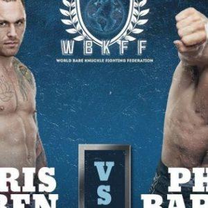 Крис Либен об организации WBKFF: «Кулачные бои станут хитом»