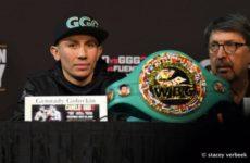 Тренер Головкина: «Боксеры используют имя Геннадия для своей популярности»