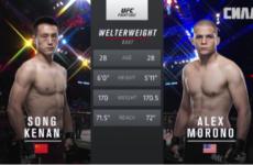 Видео боя Кинан Сон — Алекс Мороно UFC Fight Night 141