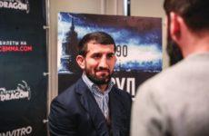 Расул Мирзаев о конфликте с Хабибом Нурмагомедовым: «Пообщались, дали по рукам и разошлись»