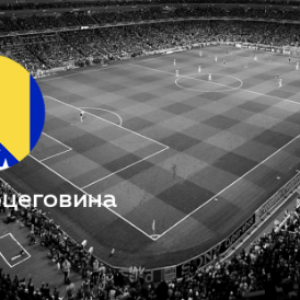 Прямая трансляция Австрия — Босния и Герцеговина. Футбол. Лига Наций. 15.11.18