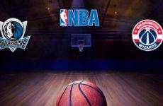 Прямая трансляция Даллас Маверикс — Вашингтон Визардс. Баскетбол. NBA. 07.11.18