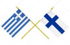 Прямая трансляция Греция — Финляндия. Футбол. Лига Наций. 15.11.18
